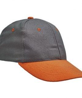 Работна шапка с козирка в сиво и оранжево