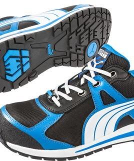 Защитни обувки Пума