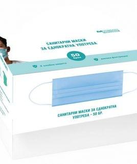 Трипластови санитарни маски в кутия от 50 броя