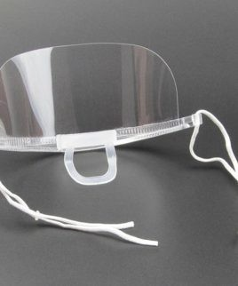 Прозрачна маска тип щит - предпазва устата и носа и не пречи на нормалното дишане